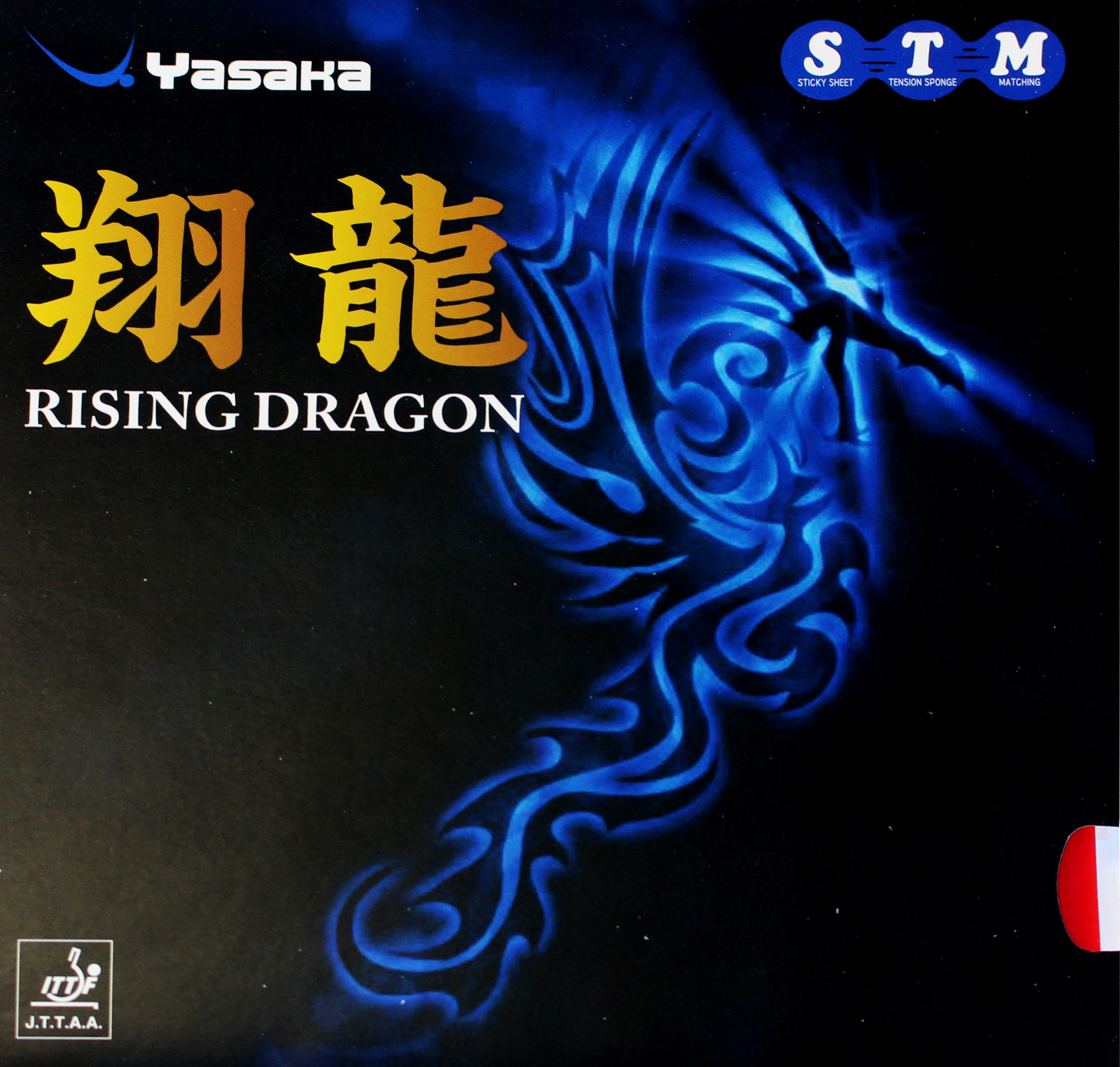 Rising Dragon – a new chinese rubber from YASAKA!