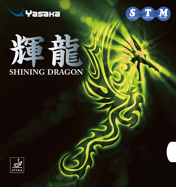 Shining Dragon