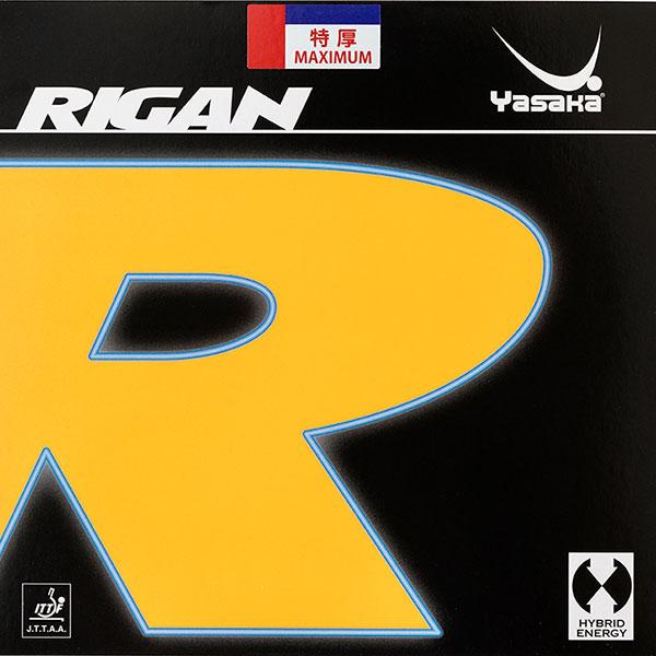 Rigan